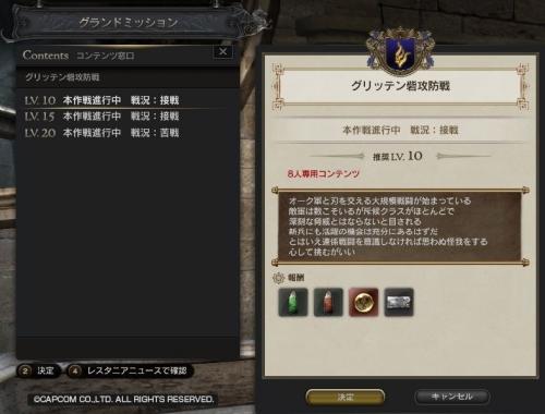 DDON22.jpg