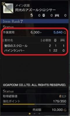 DDON33.jpg