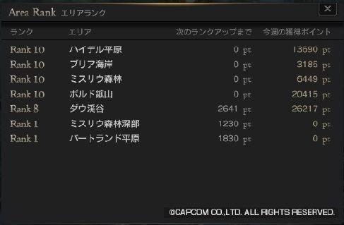 DDON49.jpg