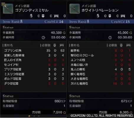 DDON52.jpg