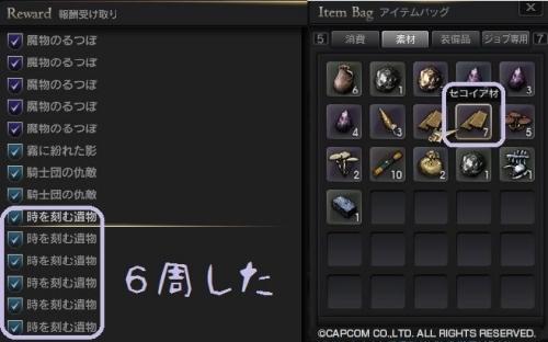 DDON57.jpg