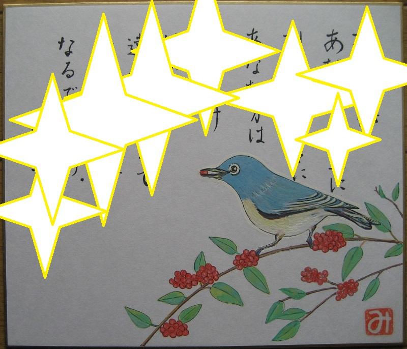20151001_order_aoitori_02.jpg