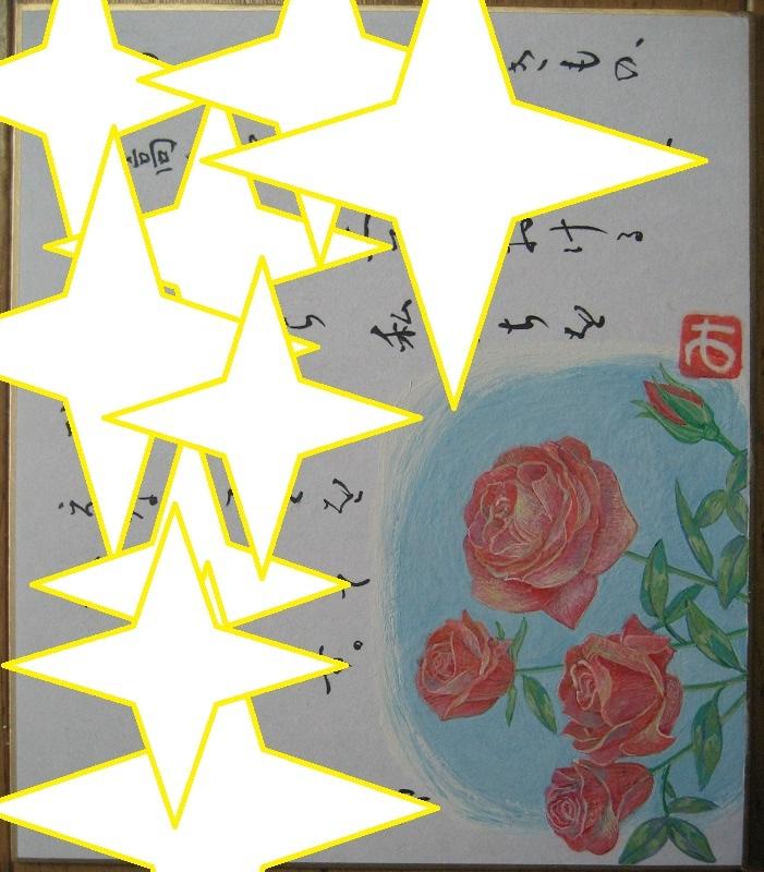 20151002_order_rose_.jpg