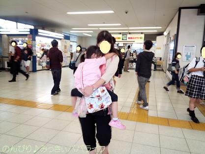 asobitsukare2.jpg