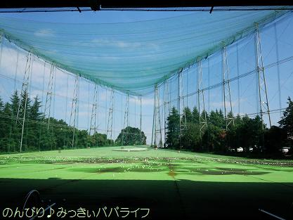golfpractice2015100301.jpg