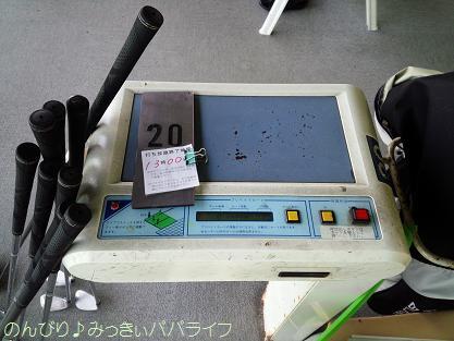 golfpractice2015100302.jpg