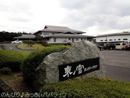 higashinomiyacc01.jpg