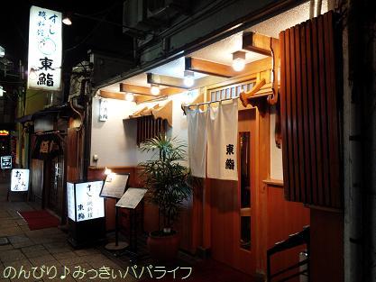 higashizushi1.jpg