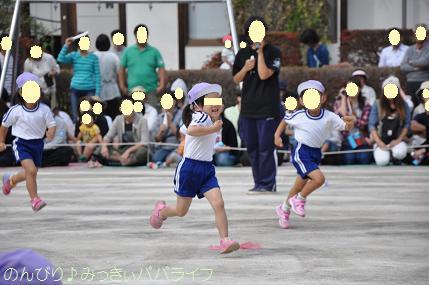 kgsportsfes201504.jpg