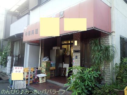 kyodaikatayakisoba10.jpg