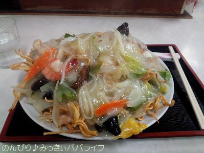 kyodaikatayakisoba12.jpg