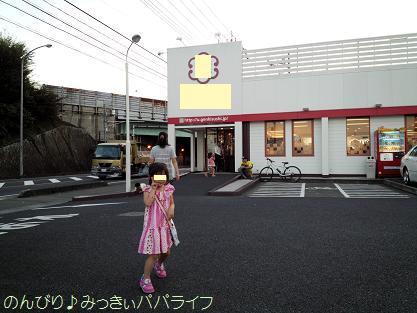 sushi2015100301.jpg