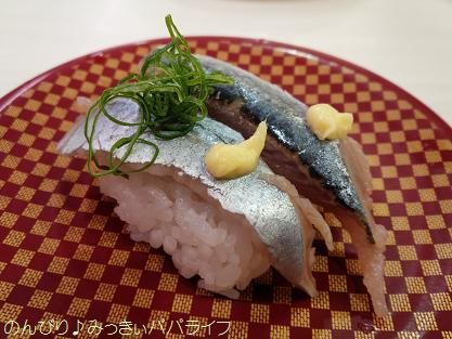 sushi2015100302.jpg