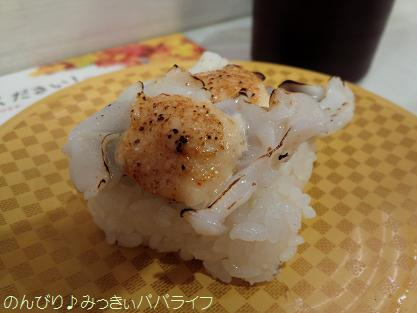 sushi2015100303.jpg