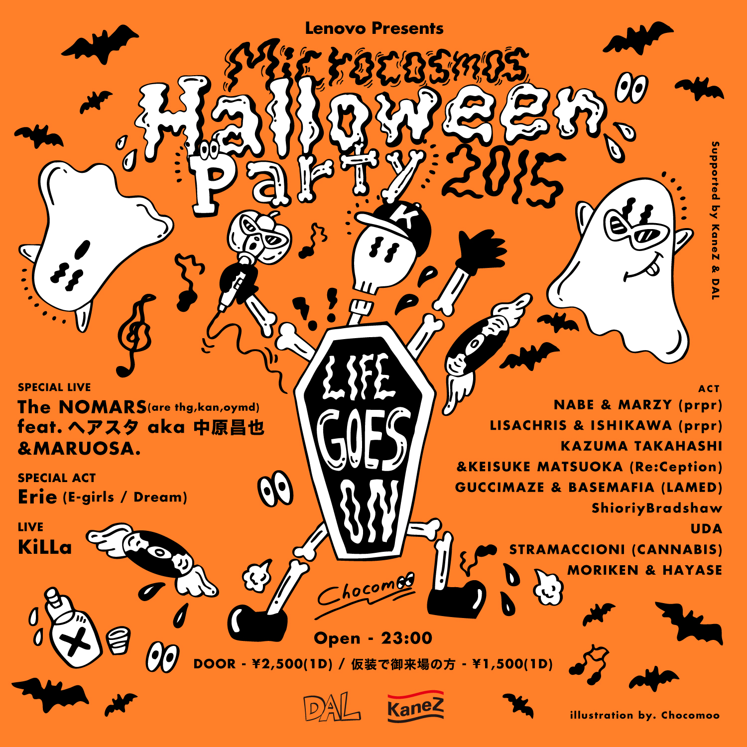 microcosmos Halloween Party 2015