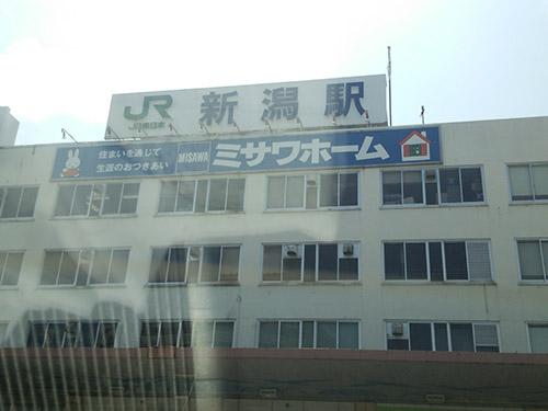 DSC_1926niigata.jpg