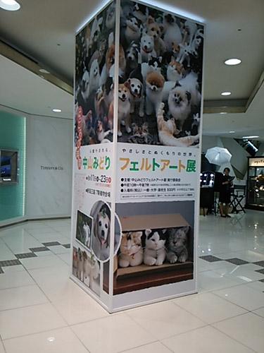 DSC_2015mitukoshi.jpg