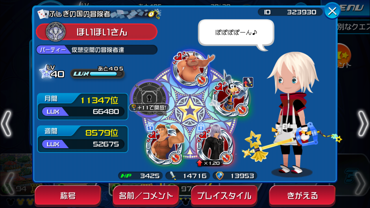 KH_04.png