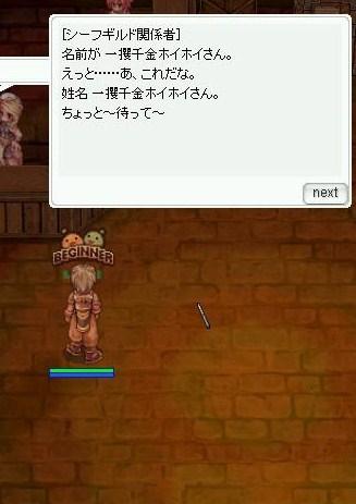 ro_01.jpg