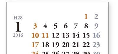 2016カレンダー部分