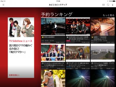 TVSIDE (1)