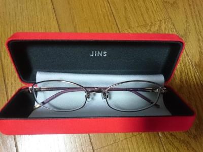 JINS (2)