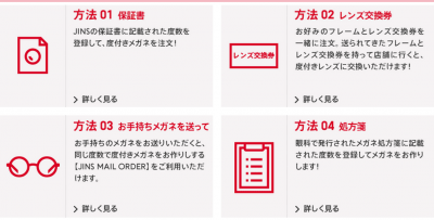 SnapCrab_NoName_2015-10-4_21-16-34_No-00.png