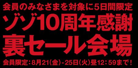 SnapCrab_NoName_2015-8-22_0-32-2_No-00.png