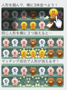 SnapCrab_NoName_2015-8-23_11-57-31_No-00.png