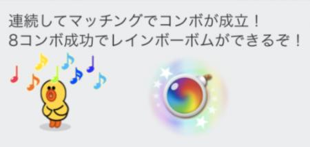 SnapCrab_NoName_2015-8-23_12-6-50_No-00.png