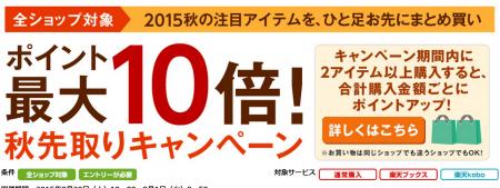 SnapCrab_NoName_2015-8-29_21-32-40_No-00.png