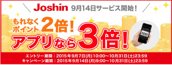 SnapCrab_NoName_2015-9-13_13-56-22_No-00.png