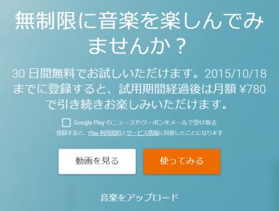 SnapCrab_NoName_2015-9-3_21-43-14_No-00.png