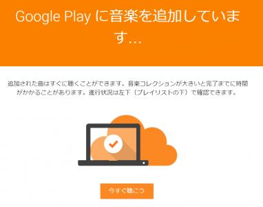 SnapCrab_NoName_2015-9-3_21-46-9_No-00.png