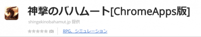 SnapCrab_NoName_2015-9-5_11-42-0_No-00.png