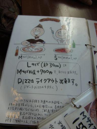 20140914 えどもんず (19)