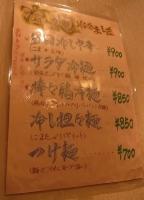 20140916 福楽園 (2)