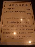 20140916 福楽園 (3)