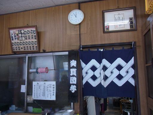 20140923 突貫 (4)