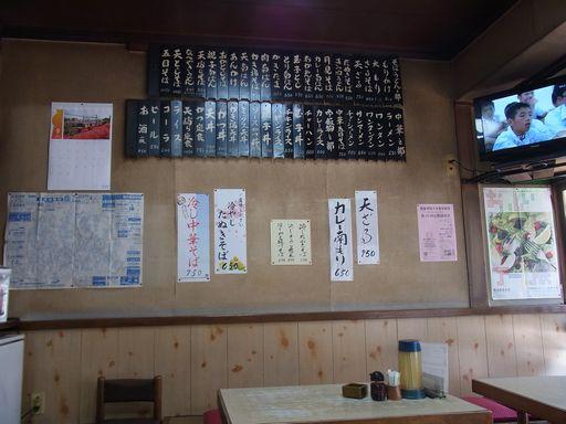 20140923 長寿庵 (6)