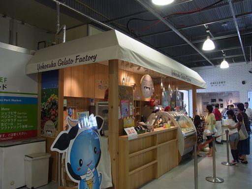 20140923 横須賀ポートマーケット (3)