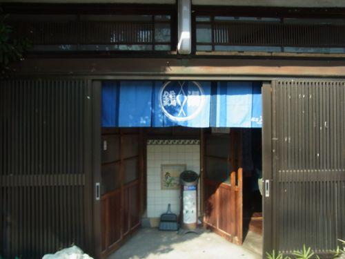 20140923 当たり湯 (3)