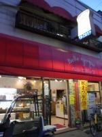 20140927 生麦 (7)
