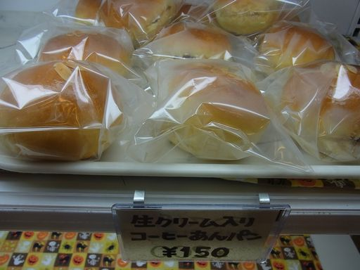 20140927 生麦 (4)