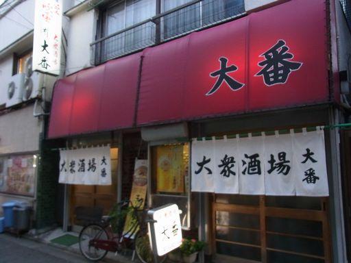 20140927 大番 (1)