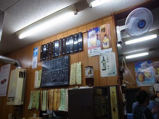20140927 大番 (4)