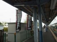 20141004 茅野駅 (2)