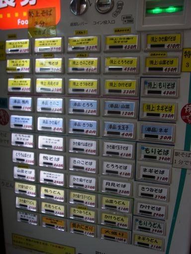20141004 茅野駅 (5)