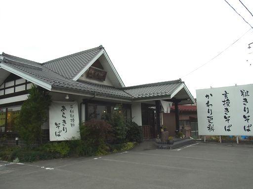 20141004そばのさと (10)