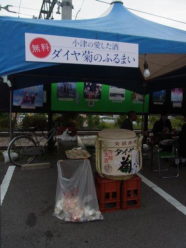 20141004新星劇場 (4)